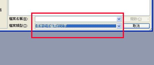 03.選擇休副.jpg