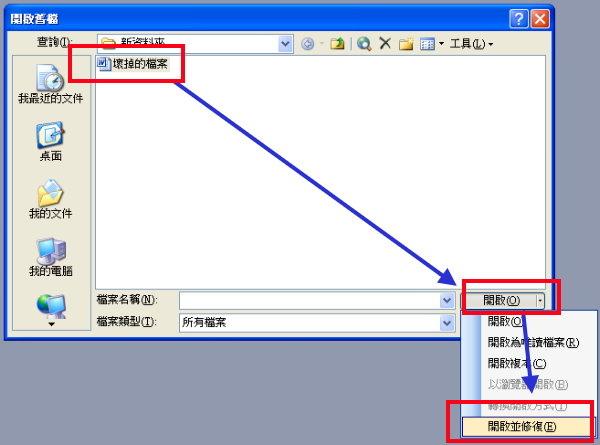 04.修復-2.jpg