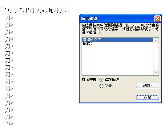 06.失敗.jpg