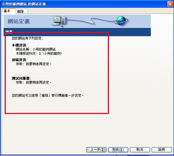 start-09.jpg