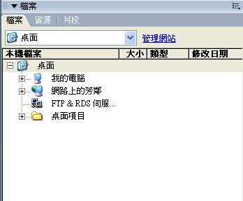 start-03.jpg