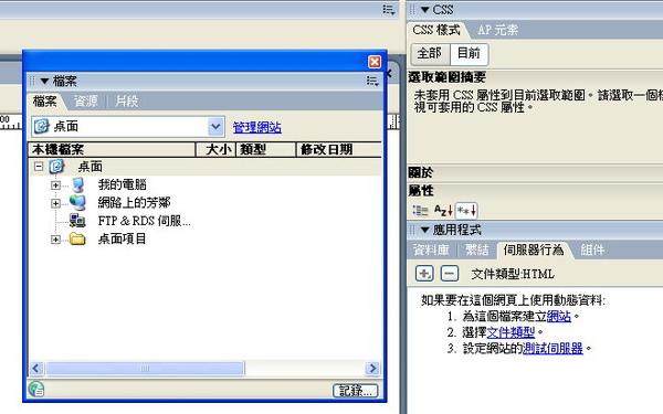 start-03-2.jpg