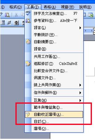 wordlab-01.jpg
