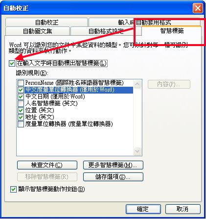wordlab-02.jpg