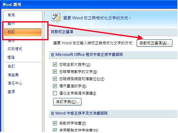 wordlab-03.jpg