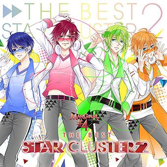 STARCLUSTER 2