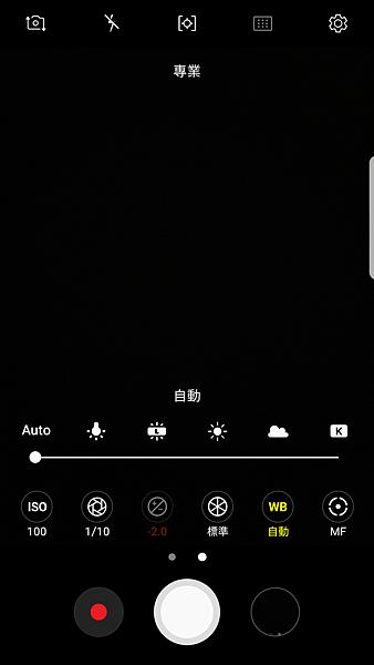 Screenshot_20180329-003932.png