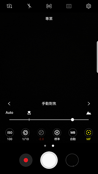 Screenshot_20180329-003929.png