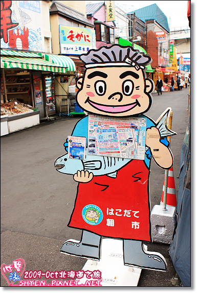 北海道之旅14.jpg