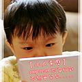 4987279931412-小兒黃曆?.png