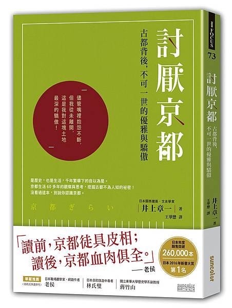 xin_pin_ti_bao_tu_pian_-tao_yan_jing_du_-li_ti_feng_mian_da_.jpg