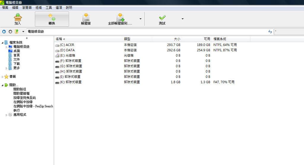 2011-09-04_002953.jpg