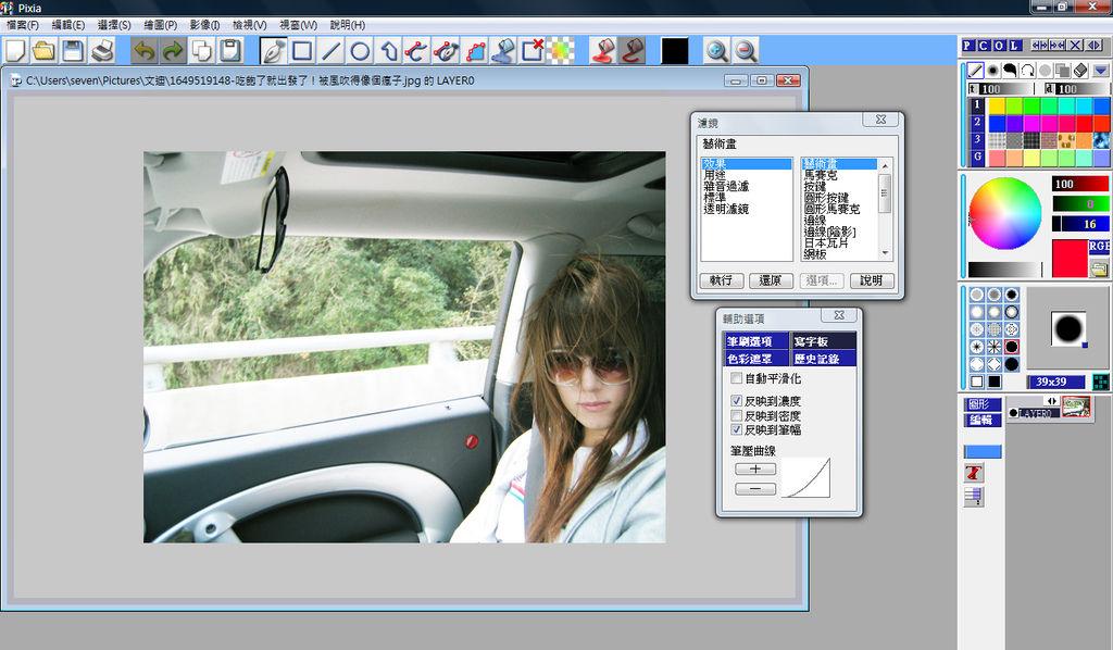 2011-09-04_004012.jpg