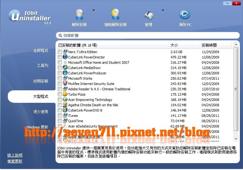 2011-09-04_005402.jpg