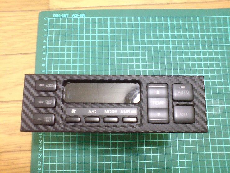 DSC03479 (Copy)