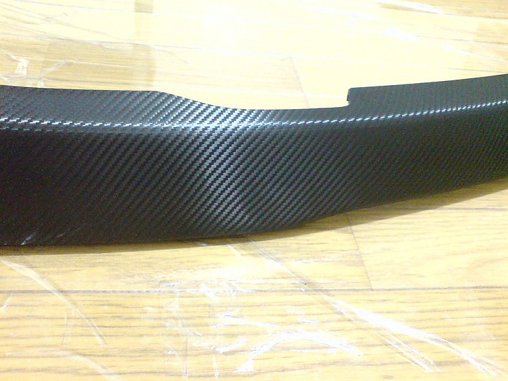 DSC03353 (Copy)