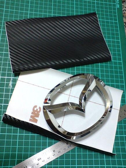 DSC03521 (Copy)
