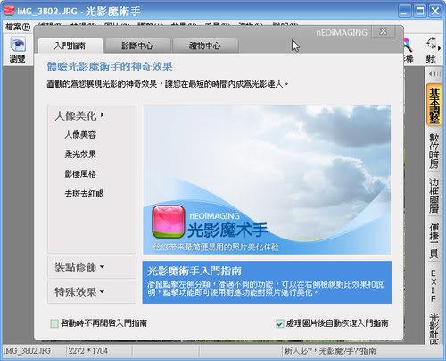 ap_F23_20090319091821434jpgTTA.jpg