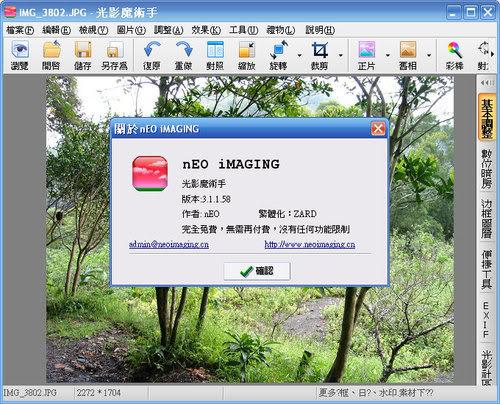 ap_F23_20090319091821599jpgTTA.jpg