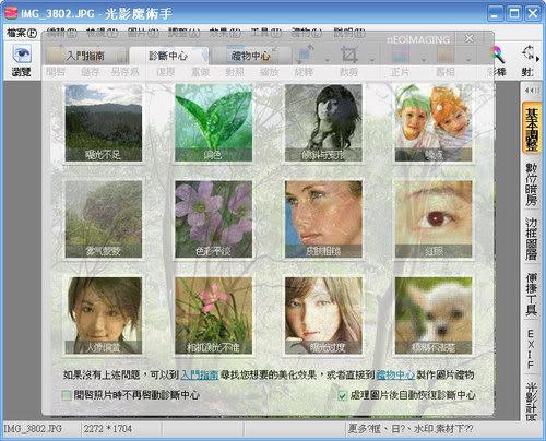 ap_F23_20090319091822109jpgTTA.jpg