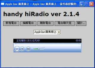hiradio.png