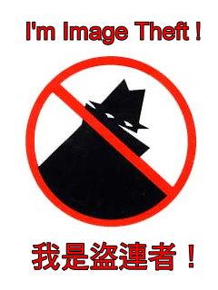 imagetheft7om.jpg