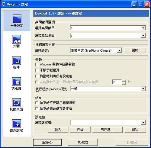 ap_F23_20081016082253793.jpg