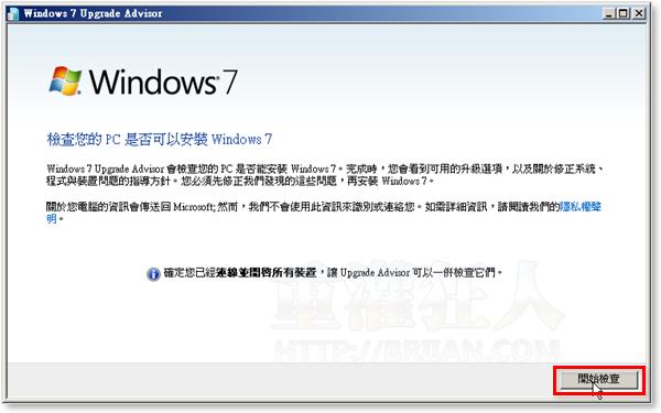 01Win7Windows7UpgradeAdvisor.png