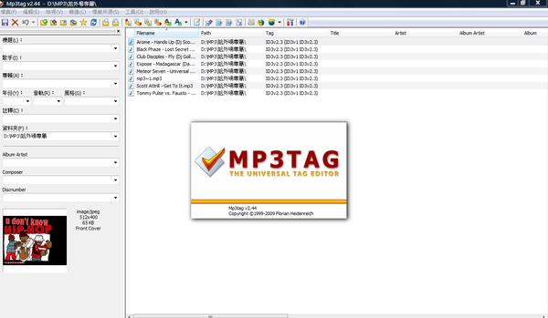 tmp (2).png