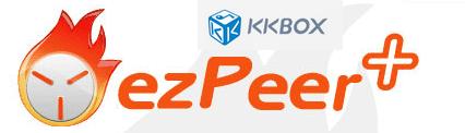 kkbox 電腦 版 下載