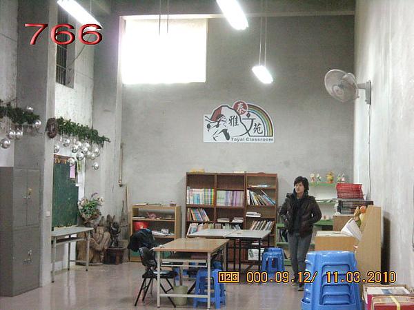 DSCN4112766.jpg