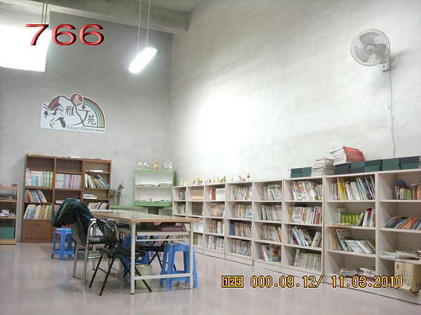 DSCN4115766.jpg