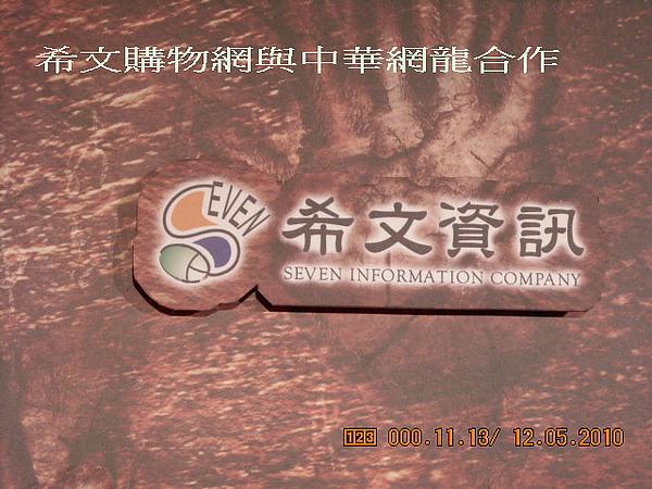 DSCN5113.jpg