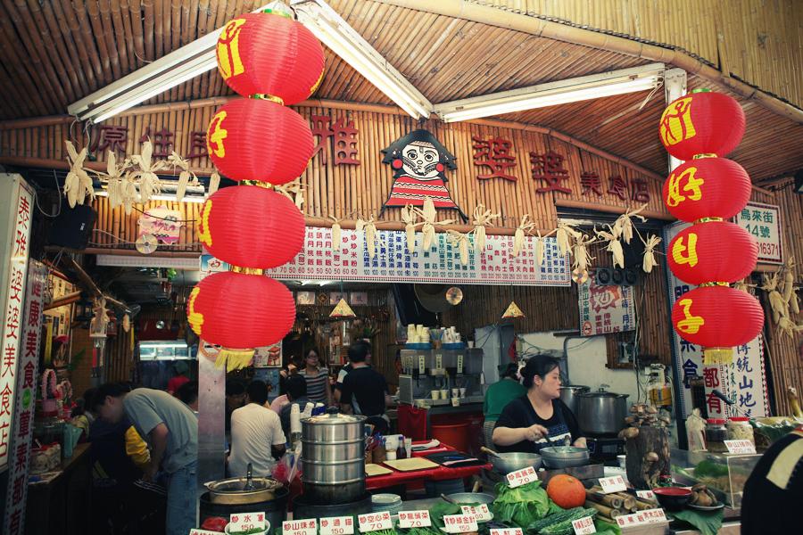 泰雅婆婆美食店-001.jpg