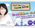登入會員美麗加分-banner.jpg