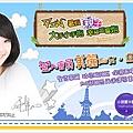 登入會員美麗加分-demo.jpg