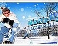 嬉遊日本滑雪樂-banner.jpg