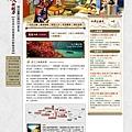 大陸‧長江三峽.jpg