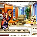 大陸‧長江三峽-demo.jpg