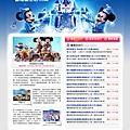 香港迪士尼‧冬日奇園.jpg