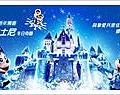 香港迪士尼‧冬日奇園-banner.jpg