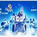 香港迪士尼‧冬日奇園-demo.jpg