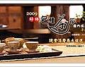 坪林包種茶節-banner.jpg