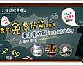 十二月份生日卡-banner.jpg