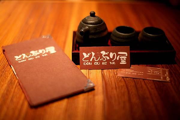 丼屋-006.jpg