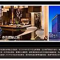 澳門君悅酒店-demo.jpg