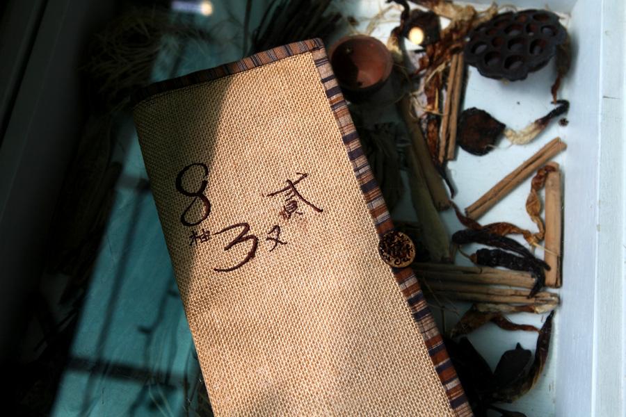 8柚3又貳-008.jpg