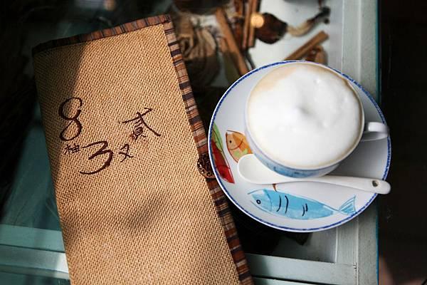 8柚3又貳-009.jpg