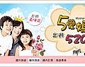 5愛媽媽-banner.jpg