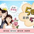 5愛媽媽-demo.jpg